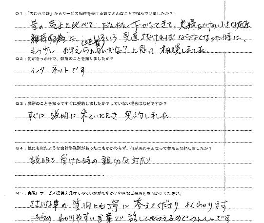 2017-01-06-2